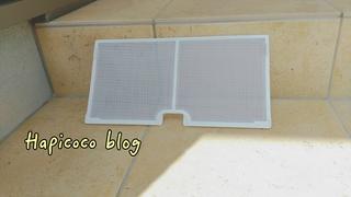 18-03-30-12-04-17-785_deco.jpg