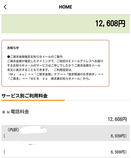 17-09-13-11-34-11-072_deco.jpg