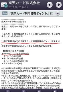 17-09-20-18-19-45-796_deco.jpg
