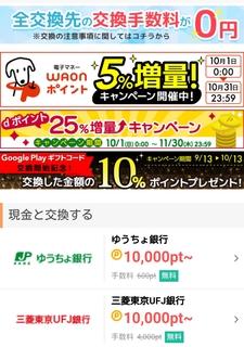 17-10-04-15-02-46-426_deco.jpg