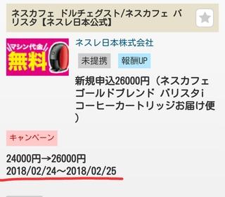 18-02-24-20-38-15-629_deco.jpg