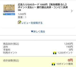 18-03-05-14-41-04-266_deco.jpg