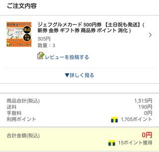 18-03-05-14-41-47-321_deco.jpg