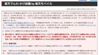 18-03-07-11-09-08-803_deco.jpg