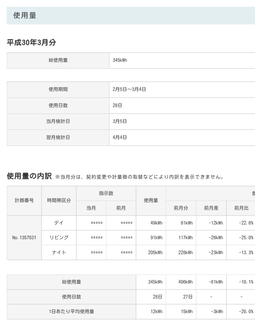 18-03-12-13-45-10-802_deco.jpg
