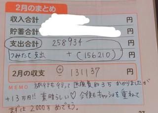 18-03-15-15-50-26-874_deco.jpg