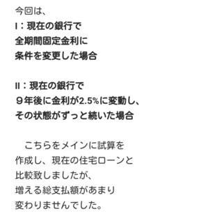 18-03-29-14-10-27-519_deco.jpg