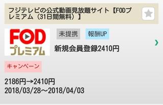 18-04-01-15-18-36-846_deco.jpg