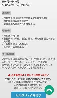 18-04-01-15-19-05-227_deco.jpg