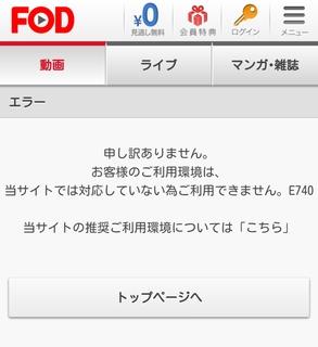 18-04-01-15-19-29-939_deco.jpg