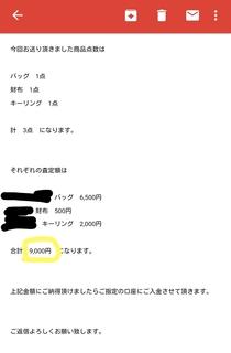 18-04-08-20-35-39-249_deco.jpg