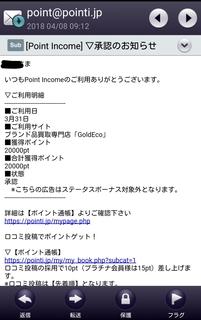 18-04-08-20-36-20-135_deco.jpg