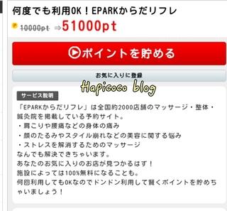 18-05-05-06-33-41-260_deco.jpg