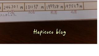 18-05-16-12-59-20-821_deco.jpg
