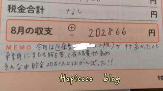 18-09-17-14-13-07-845_deco.jpg