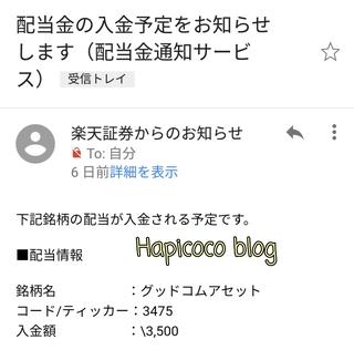 19-02-04-14-24-29-325_deco.jpg