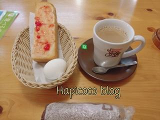19-11-18-11-15-11-002_deco.jpg