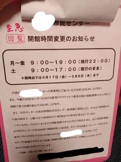 20-04-22-18-50-53-955_deco.jpg