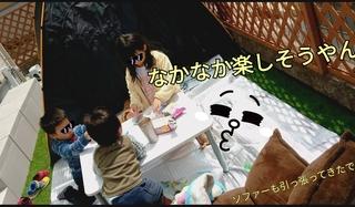 20-04-23-10-51-02-224_deco.jpg